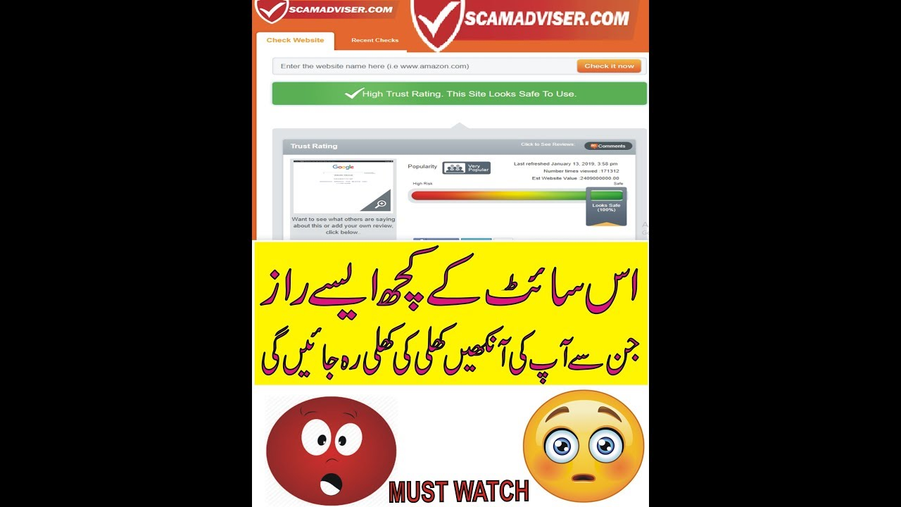 scam adviser || is scam adiviser legit || how to check a website on scam  advise scam or real