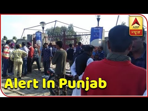 Post Grenade Attack In Amritsar, Alert In Punjab, Haryana | ABP News