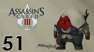 Прохождение Assassin's Creed III - #51 [Финал](Не забывайте про лайки, - это очень сильно поможет каналу! Подписывайтесь на канал: http://www.youtube.com/user/PomodorkaZR?feat..., 2012-11-16T23:11:32.000Z)