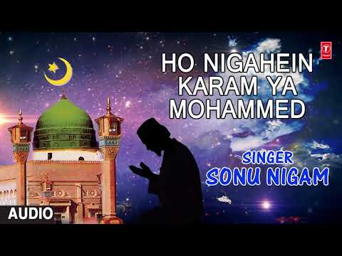► हो निगाहें करम या मोहम्मद (Audio) || SONU NIGAM || Naat 2018 || T-Series Islamic Music