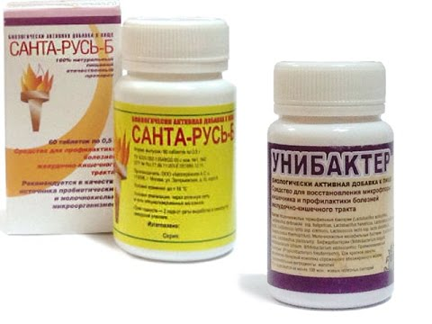 Пробиотики в России. Купить пробиотики сравнить цены