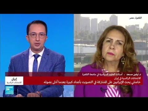 إيران: خامنئي يحث الإيرانيين على المشاركة في التصويت بأعداد كبيرة بعدما أدلى بصوته  - نشر قبل 43 دقيقة