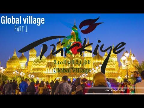 Global Village Part1 | Turkey Pavilion || ഗ്ലോബൽ വില്ലേജ് പാർട്ട് 1| തുർക്കി പവലിയൻ