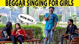 Beggar Singing Prank on Cute Girls in Pakistan - Lahori PrankStar