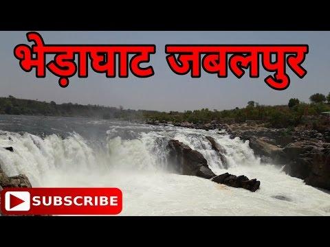 Bhedhaghat Jabalpur Narmada River