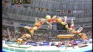 Li Xiaoshuang (CHN) VT 1995 Sabae Worlds TF