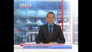 Социальный проект интернет провайдера «Novonet» и Новочебоксарского Телевидения, приуроченный Дню за