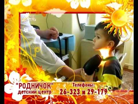детский садик Родничок, курорт Русь г. Усть-Илимск.avi