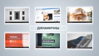 видео Тексты рекламных роликов. Как написать и как усилить сценарий