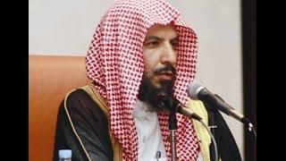 Шейх Са'д аш-Шасри | Сущность псевдохалифата ИГИШ и положение шариата, связан. с этой группировкой