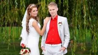 Свадьба Елены и Алексея 29.08.2014