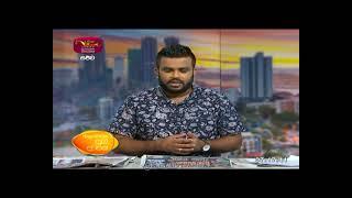 Ru Paththaraa |  2021-05-23 | Rupavahini Thumbnail
