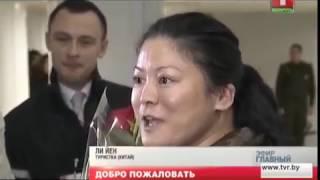 видео Пятидневный безвизовый режим для граждан 80 стран начал действовать в Беларуси