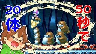 【スーパーマリオメーカー2#84】制限時間内にチョロプーを殲滅せよ!【Supe…