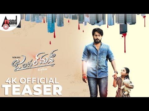 Gentleman   Kannada New 4K Teaser 2019   Prajwal Devraj   Guru Deshpande   Jadesh   G Cinemas
