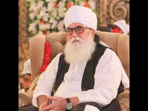 Peer Kabir Ali Shah Sahib (Chura Sharif)