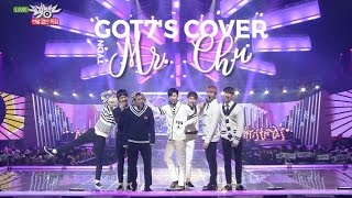 Things You Didnt Notice In Got7s Mr. Chu Cover