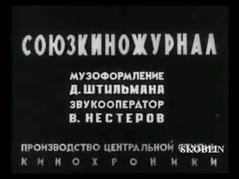 Прорыв блокады Ленинграда.  Освобождение Шлиссельбурга  Февраль 1943 год