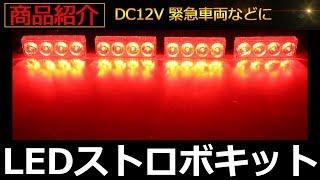 商品コード:PZ232 □販売ネットショップ商品ページ ・ヤフオク2号店 ht...