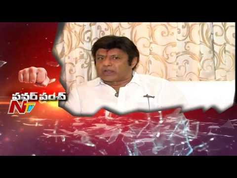 TDP MLA Balakrishna Clarifies About Comments on PM Narendra Modi || Power Punch || NTV