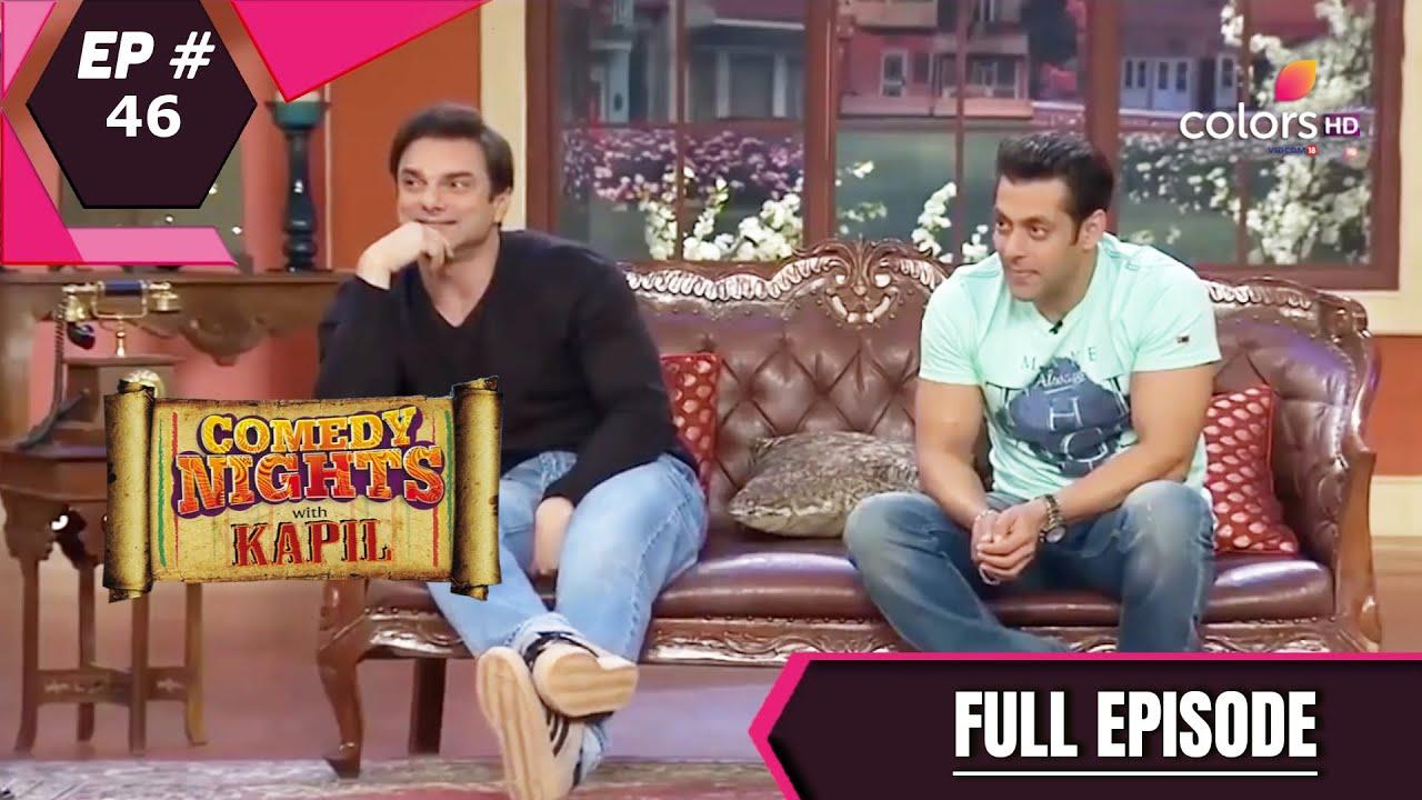 Download Comedy Nights With Kapil | कॉमेडी नाइट्स विद कपिल | Episode 46 | Salman Khan & Sohail Khan