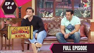 Download lagu Comedy Nights With Kapil | कॉमेडी नाइट्स विद कपिल | Episode 46 | Salman Khan & Sohail Khan