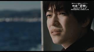 「告白」などで知られる作家・湊かなえの連作短編集の一部を映画化。あ...