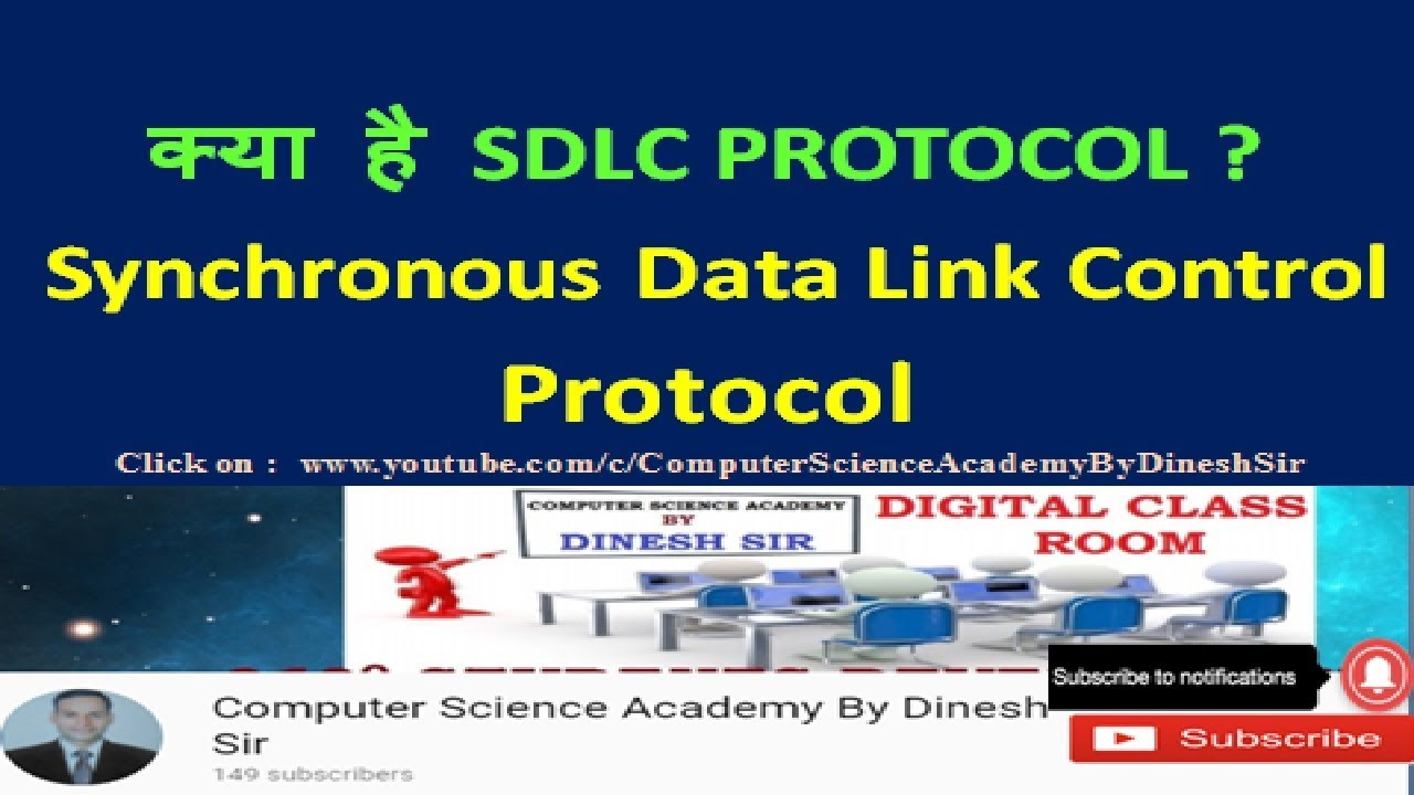 What is SDLC Protocol ? : Synchronous Data Link Control Protocol in ...