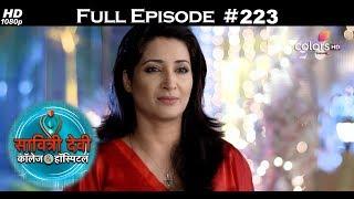 Savitri Devi College & Hospital - 23rd March 2018 - सावित्री देवी कॉलेज & हॉस्पिटल - Full Episode