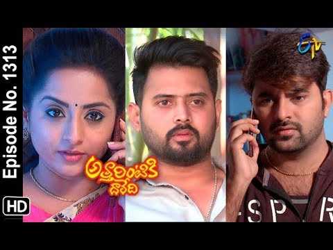 Attarintiki Daredi | 18th January 2019 | Full Episode No 1313 | ETV Telugu