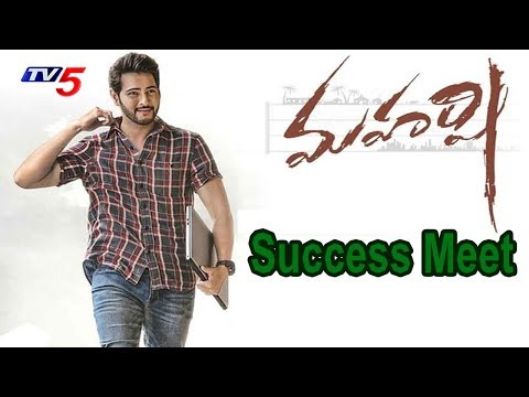 maharshi-movie-success-meet- -mahesh-babu- -pooja-hegde- -tv5