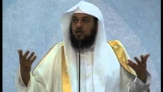 حجة الوداع | د. محمد العريفي