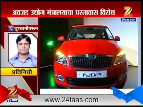 Mumbai | SUV | Diesel Cars | Ban In | Mumbai