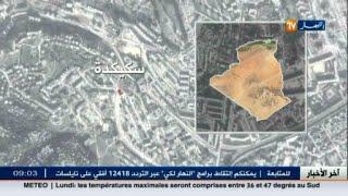 سكيكدة: الجيش الوطني يقضي على ثلاث ارهابيين و يسترجع أسلحة و ذخيرة