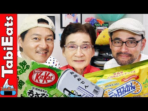 Japanese Snacks Taste Test (Treats from Shizuoka Prefecture)