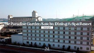 [JAPAN] The Paradise Garden Sa…