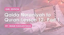 Qaida Nuraniyah to Quran - Girl Edition - Lesson 12 - Part 1 - القاعدة النورانية
