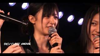 とむちゃん、まりやぎ、なっつんのAKB48のオールナイトニッポン第196回...