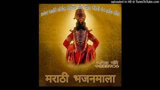 पंढरपुरात काय वाजत गाजत। भक्तीगीत। pandharpurat kay vajat gajat