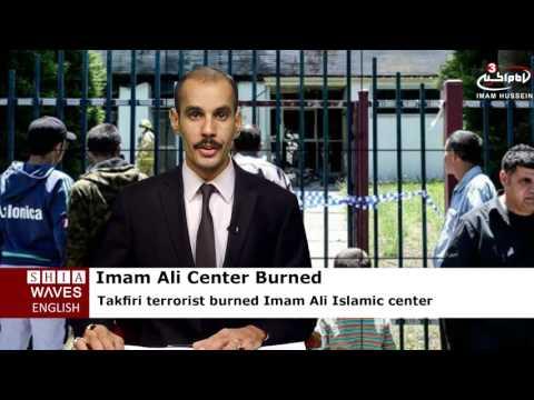 Fire at Imam Ali Islamic Centre in Melbourne
