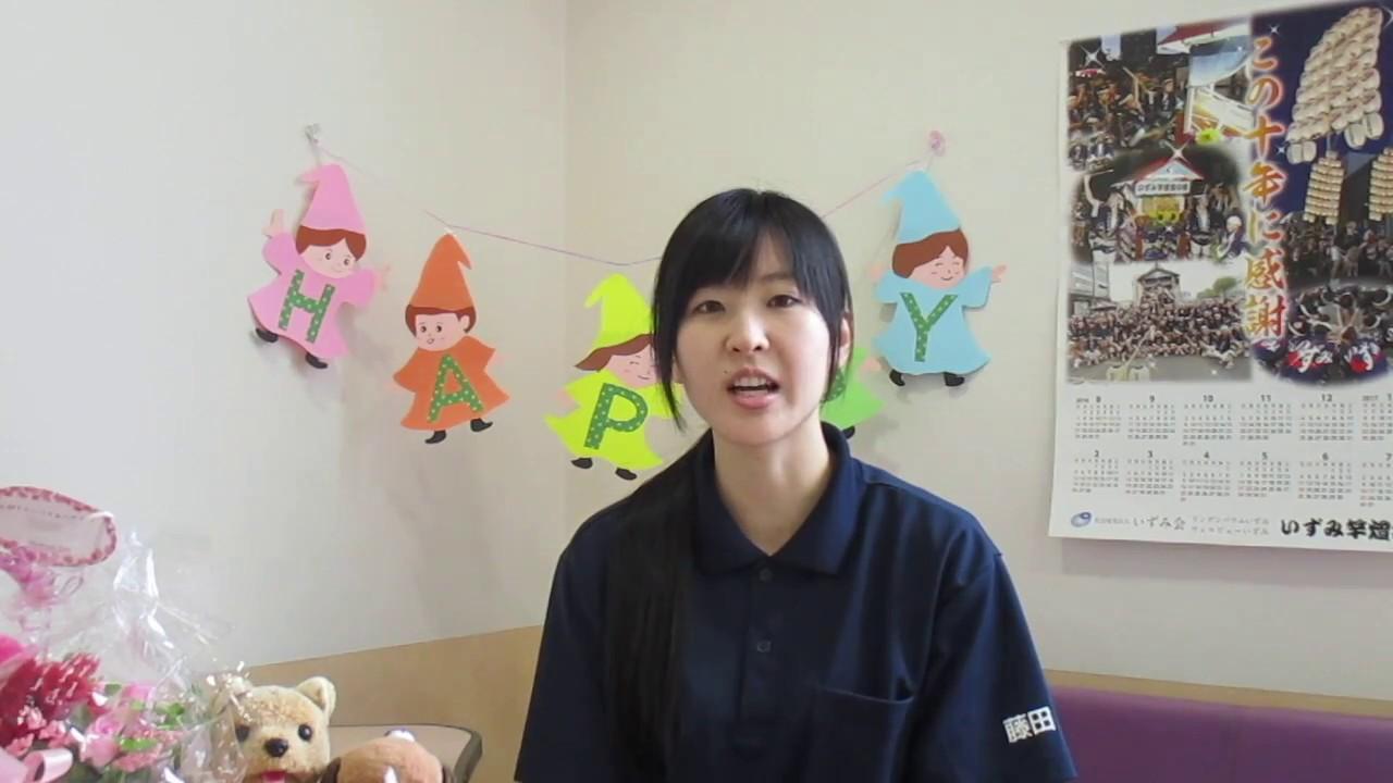 動画サムネイル:秋田県介護職応援Web動画
