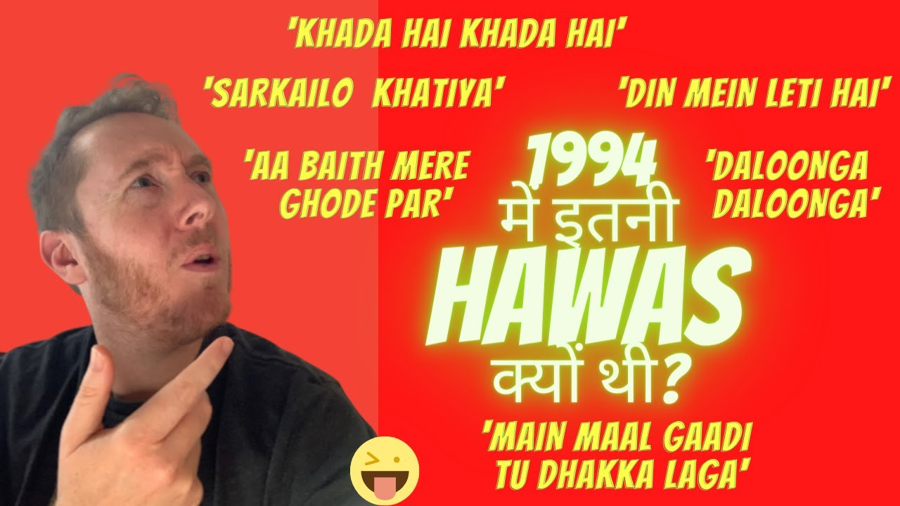 कहाँ से लाते हो इतनी हवस? | Bollywood double-meaning songs | Reaction to vulgar songs