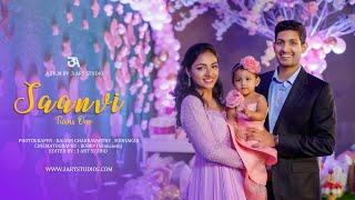 Saanvi Turns One |Cinematic Birthday Highlights  | 1st Birthday Celebrations I 3 Art Studio I Vizag