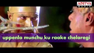 Chirutha Movie Song with Lyrics - Yamaho Yama (Aditya Music) - Ram charan,Neha sharma