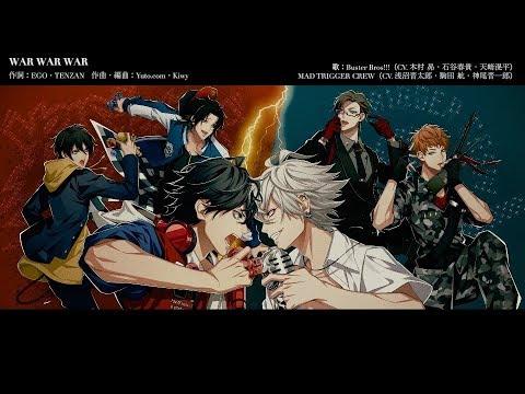 ヒプノシスマイク「Buster Bros!!! VS MAD TRIGGER CREW」/Buster Bros!!!・MAD TRIGGER CREW
