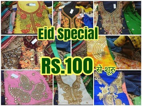 wholesale suit market in delhi | ladies suit wholesale market in delhi chandni chowk