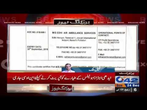 Edhi air ambulance service restored
