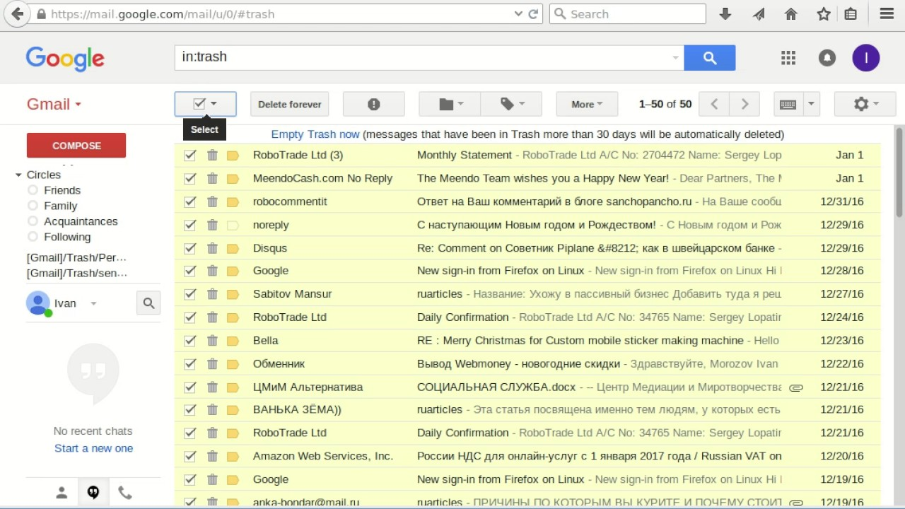how to empty email trash on iphone 5s