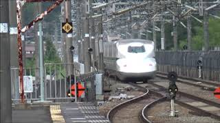【N700系超高速通過!】山陽新幹線 N700系2000番台 のぞみ東京行き 東広島駅