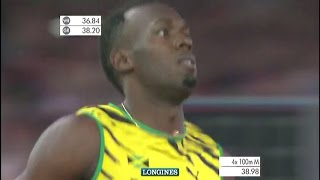 Men's 4 x 100m Relay Final (Usain Bolt) Commonwealth Games 2014
